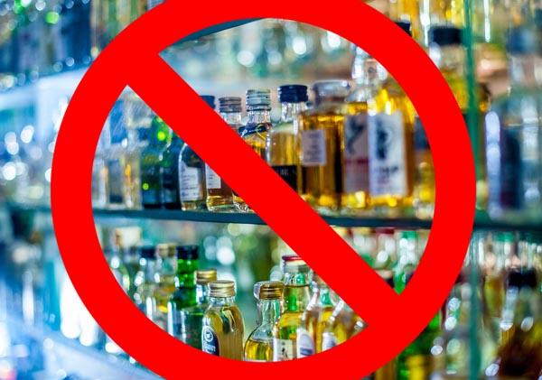28.05.2020 Запрет на продажу алкоголя введен в Жлобинском районе