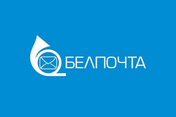15.05.2020 Отделение почтовой связи №2 В Жлобине переезжает
