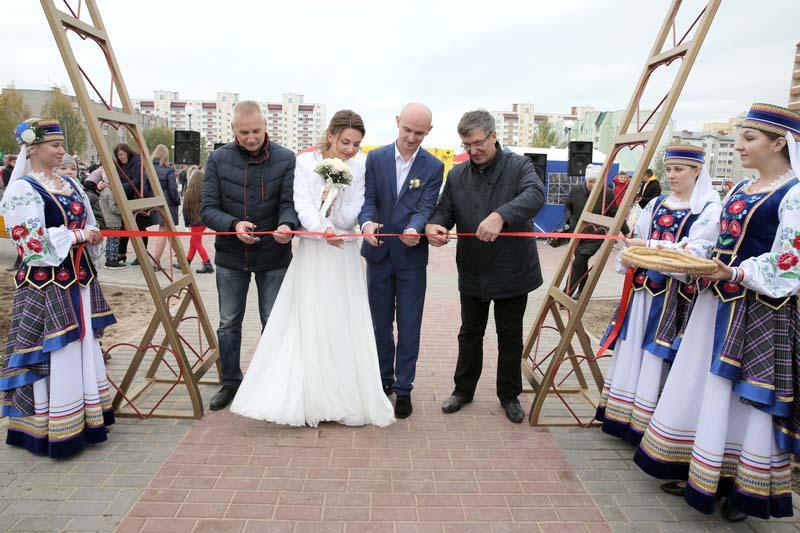 14.10.2019 Открытие Семейного парка в Жлобине