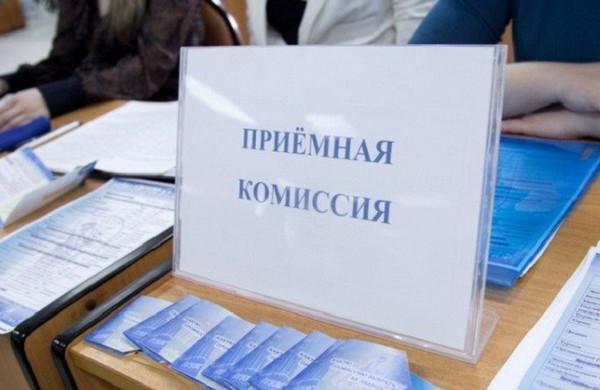 В БГУ 25 июля стартует прием документов от абитуриентов.