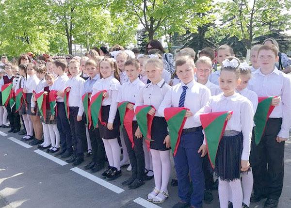 19.05.2020 День пионерской дружбы празднуют в Жлобине