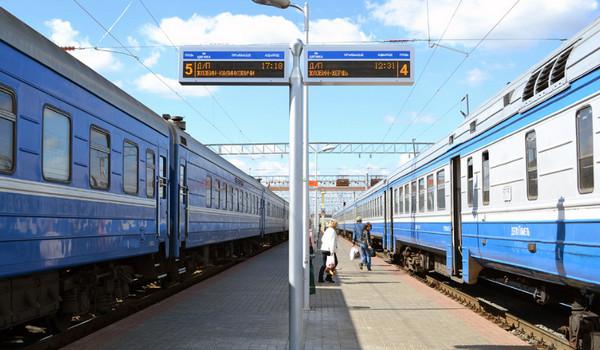 11.08.2020  Изменения в расписании движения поездов региональных линий экономкласса (12 - 13 августа)